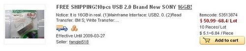 16GBSonyVaultBargain-1